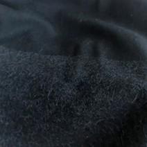 Flanelle rayure bayadère, effet astrakan noir