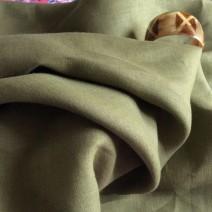 tissu couture kaki