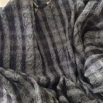 Tissu à relief gris